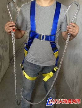 Full Body Safety Harness with Double Big Hook Lanya
