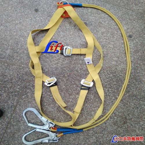 high temperature Fall Arrest Safety Harnesses,Full
